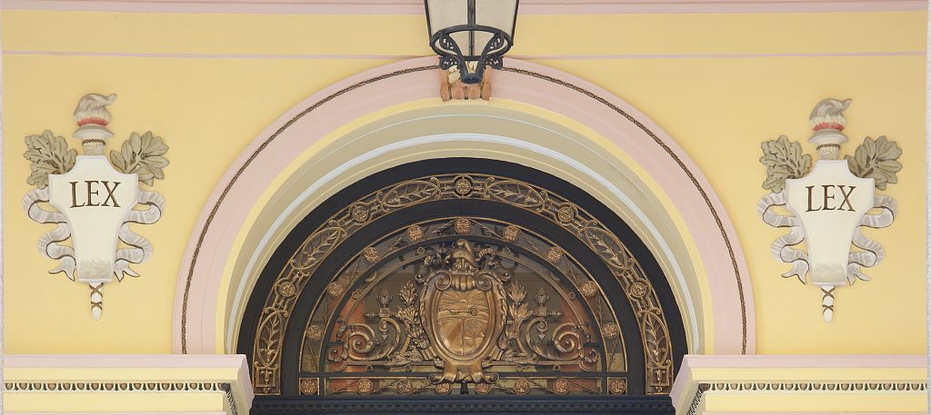 18 x 24 Photograph reprinted on fine art canvas  of Architectural details in the Camara de Representantes building in Havana Cuba r31 2010 January 15 by Highsmith, Carol M.,