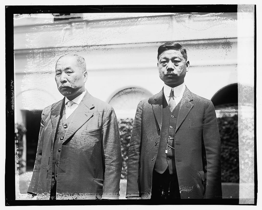 16 x 20 Gallery Wrapped Frame Art Canvas Print of Rev. K. Imai, Rev. Hy Shibata, 6/1/23 1923 National Photo Co  10a