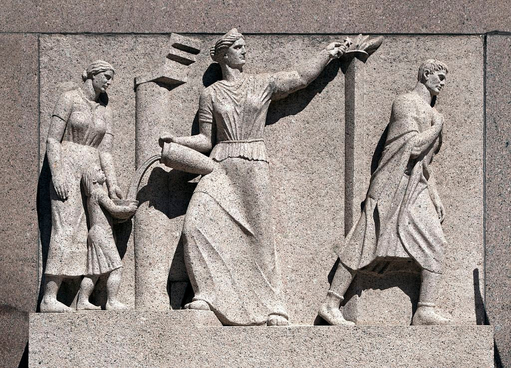 18 x 24 Photograph reprinted on fine art canvas  of Bas relief on the 300 block of Indiana Ave. NW Washington D.C.  r38 2010 by Highsmith, Carol M.,
