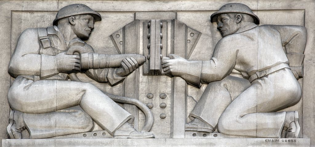 18 x 24 Photograph reprinted on fine art canvas  of Bas relief at the Federal Trade Commission 600 Pennsylvania Ave. NW Washington D.C.  r46 2010 by Highsmith, Carol M.,