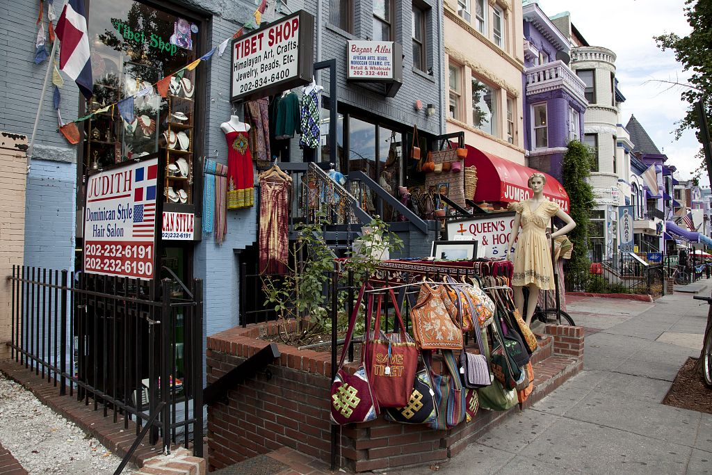 18 x 24 Photograph reprinted on fine art canvas  of Adams Morgan is a culturally diverse neighborhood in NW Washington D.C. r25 2010 by Highsmith, Carol M.,