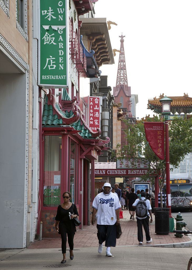 18 x 24 Photograph reprinted on fine art canvas  of H St. Chinatown neighborhood NW Washington D.C. r08 2010 by Highsmith, Carol M.,