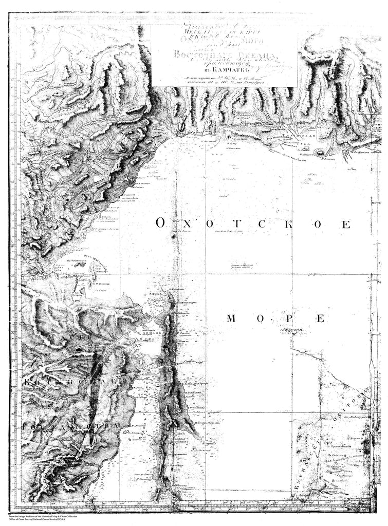 18 x 24 inch 1826 US old nautical map drawing chart of Sarychev Atlas, Sheet 2, 1 of 2, Mercator's Charts of Okhotsk Sea and Part of the Pacific Ocean From  Marine Topography x1412