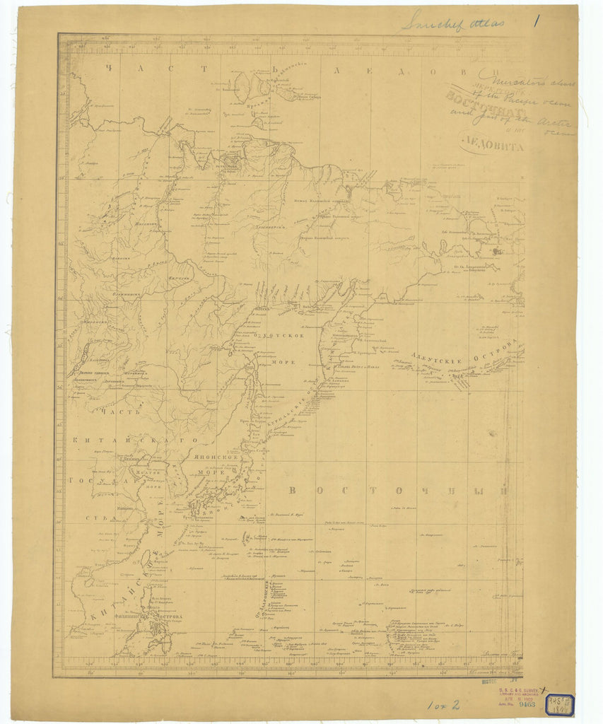 18 x 24 inch 1826 US old nautical map drawing chart of Sarychev Atlas Sheet #1 1 of 2 : Arctic Ocean From  Sarychev x5793