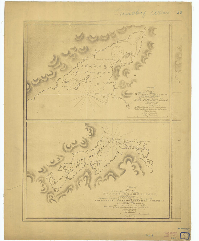 18 x 24 inch 1826 US old nautical map drawing chart of Sarychev Atlas Sheet #20 1 of 2 : Chart of Stewart Bay ..., Plan of Protection Bay Situated in Beaver Island É From  Sarychev x1425