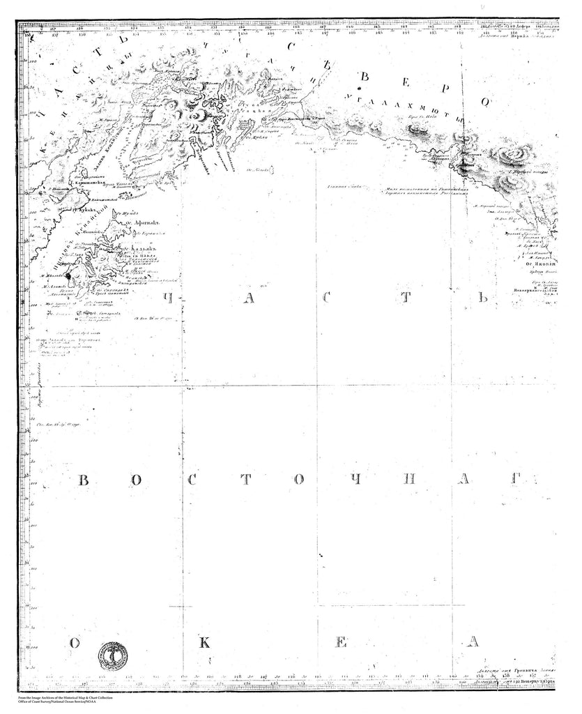18 x 24 inch 1826 US old nautical map drawing chart of Sarychev Atlas, Sheet 5, 1 of 2, Mercator's Charts of the Pacific Ocean together with Wefuca Straight with Kenai Gulf From  Marine Topography x1418