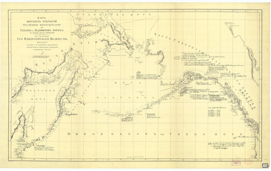 18 x 24 inch 1802 US old nautical map drawing chart of Russian map of Alaska From  NOAA x5097