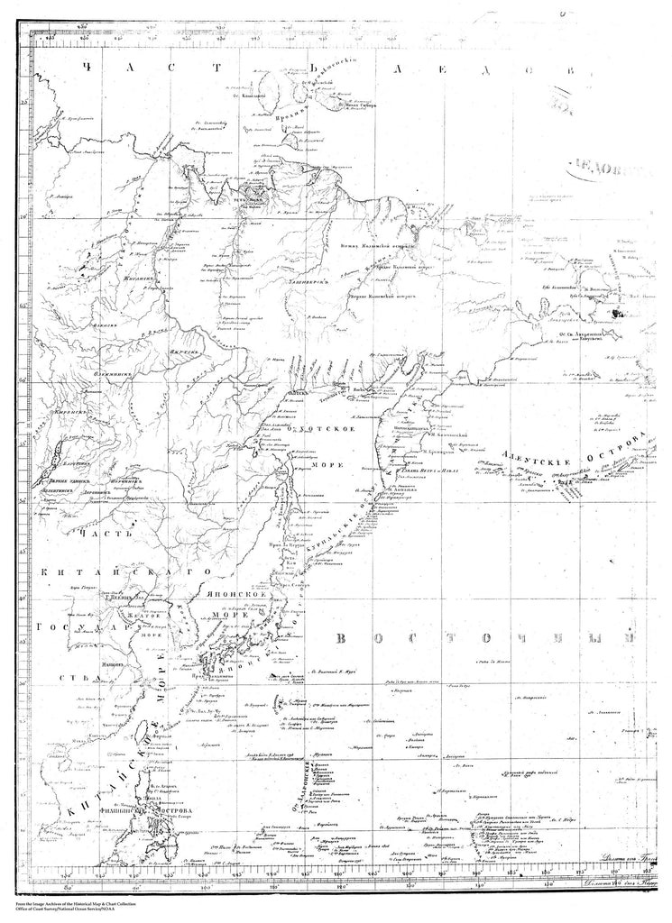 18 x 24 inch 1826 US old nautical map drawing chart of Sarychev Atlas, Sheet 1, 1 of 2, Mercator's Charts of the Pacific Ocean and Part of the Arctic Ocean From  Marine Topography x1411