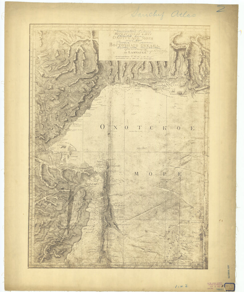 18 x 24 inch 1826 US old nautical map drawing chart of Sarychev Atlas Sheet #2 1 of 2 From  Sarychev x4730