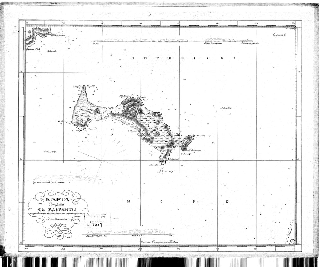 18 x 24 inch 1849 US old nautical map drawing chart of Kapta From  NOAA x5806