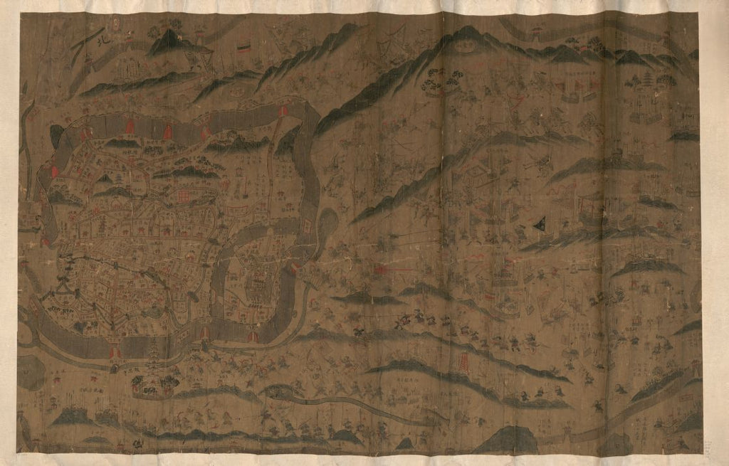 8 x 12 Reproduced Photo of Vintage Old Perspective Birds Eye View Map or Drawing of: Qing jun wei gong Jinling tu Hummel, Arthur W. (Arthur William) Between 1853 and 1856
