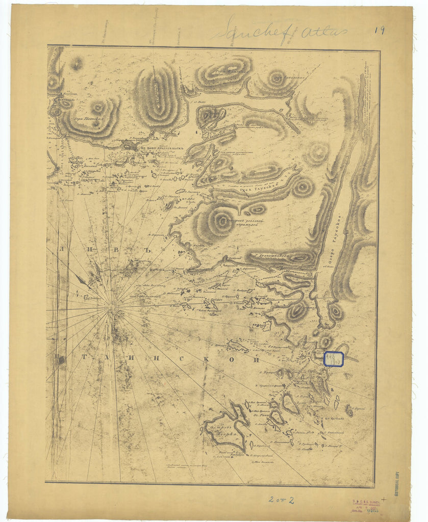 18 x 24 inch 1826 US old nautical map drawing chart of Sarychev Atlas Sheet #19 2 of 2 From  Sarychev x5802