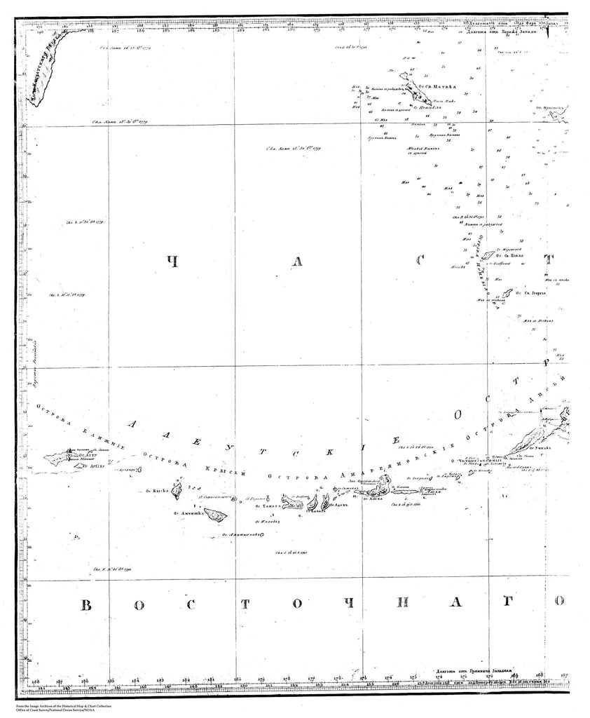 18 x 24 inch 1826 US old nautical map drawing chart of Sarychev Atlas, Sheet 3, 1 of 2, Mercator's Charts of the Pacific Ocean with the Aleutian Islands with Parts of NW America From  Marine Topography x1414