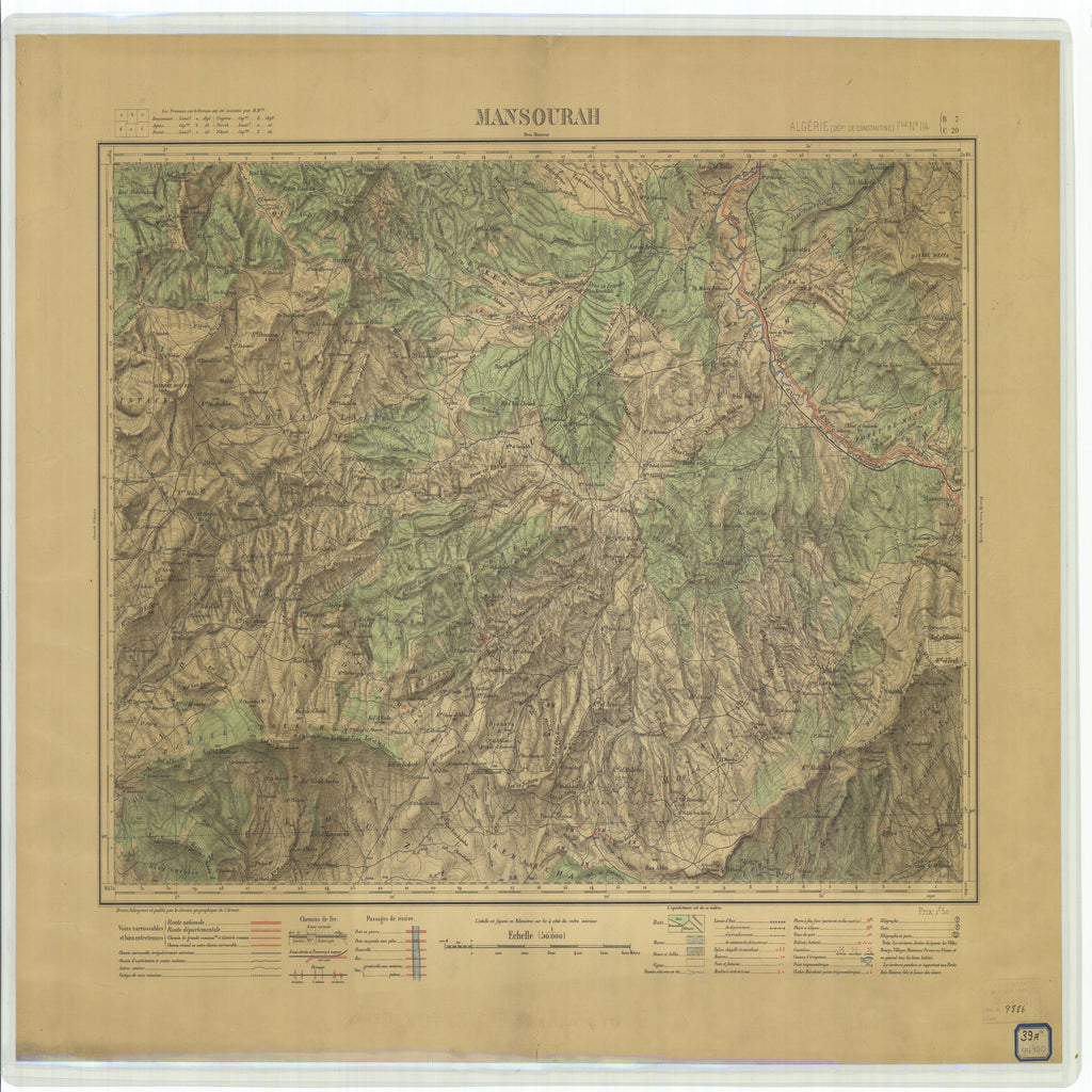 18 x 24 inch 1900 OTHER old nautical map drawing chart of Mansourah From  NOAA x7316