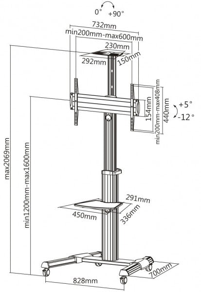 TV stand height adjustable with shelf - 70V