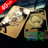 Russian 'Gold' Bar Collectable - That Tech Shop