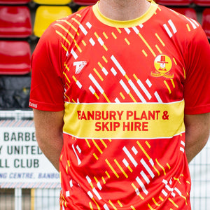 Banbury United 20/21 Home Replica Shirt