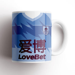 Official Burnley 19/20 Away Mug-Mugs-The Terrace Store