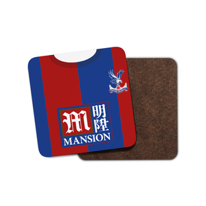 Crystal Palace 2016 Home Coaster-Coaster-The Terrace Store