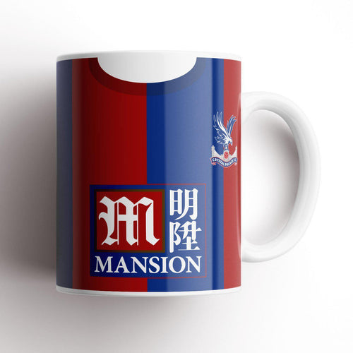 Crystal Palace 2016 Home Kit Mug-Mugs-The Terrace Store