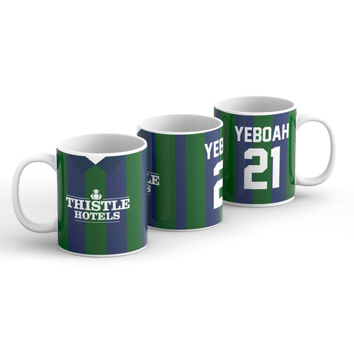 Yeboah 1993 Leeds United Third Kit Mug
