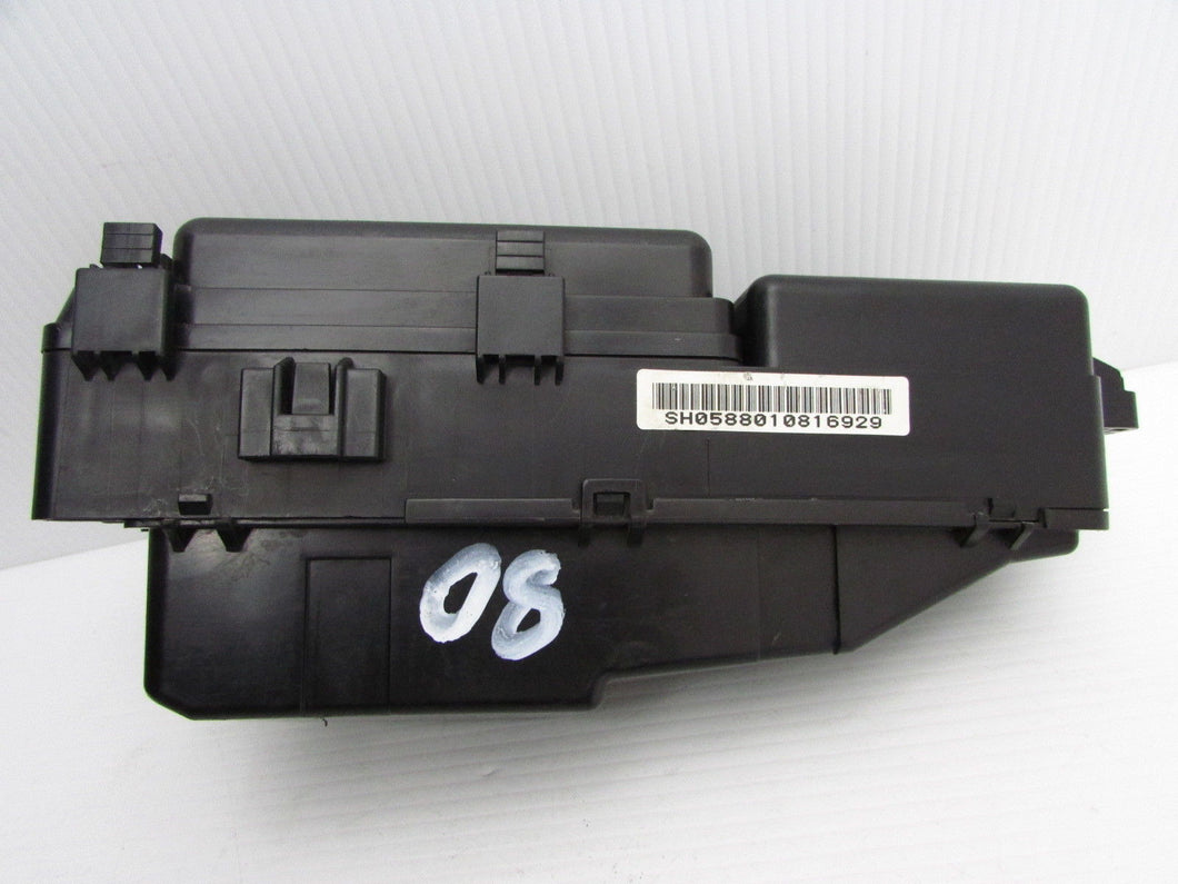 07 08 Acura Tl Fuse Box Engine Relay Compartment Fusebox Under Hood Oem