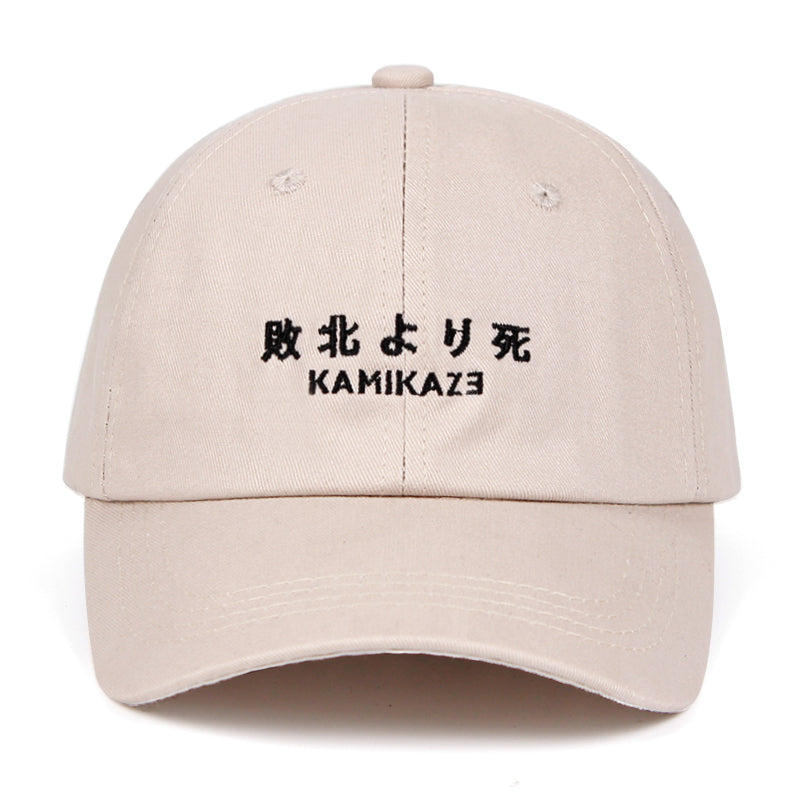 680ef3a0927 100% Cotton Eminem new album Limited release Kamikaze Dad Hat Baseball Cap  For Men Women