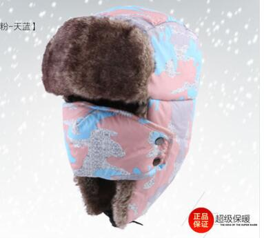 477ce43887 Unisex High Quality Women Warm Winter Earflap Cap Fashion Printed Deer  Russian Trapper Hat Ladies Knitted