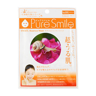 Pure Smile - Essence Mask Snail