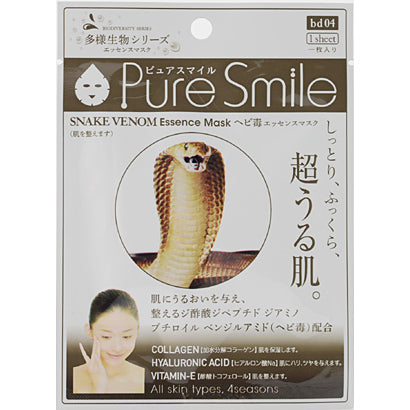 Pure Smile - Essence Mask Snake Venom