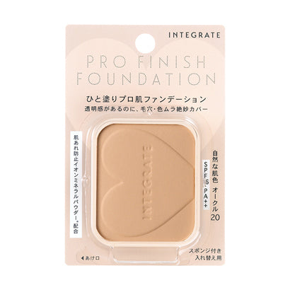 SHISEIDO Integrate - Pro Finish Foundation Refill OC20