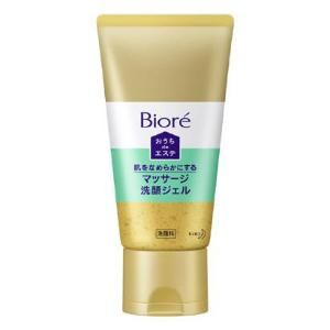 Kao - Biore Massage Cleansing Gel - Sakura Cosme Canada