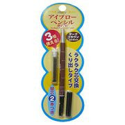 THE DAISO - Ellefar Eyebrow Pencil - Sakura Cosme Canada