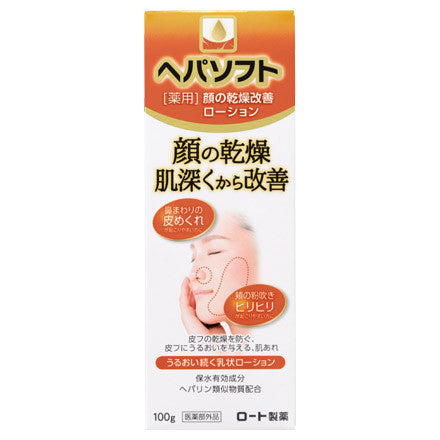 Hepasoft - Face Lotion 100ml - Sakura Cosme Canada