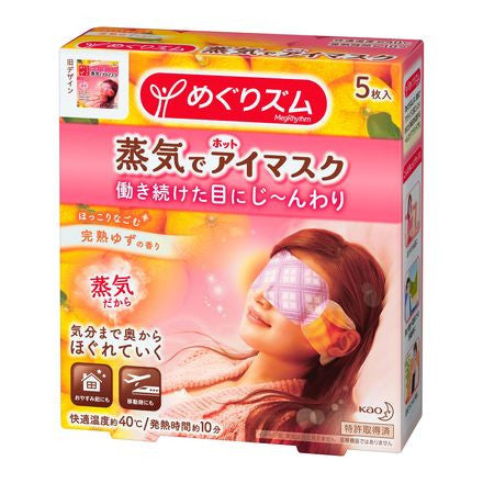 KAO - Warm Steam Eye Mask 5pcs - Sakura Cosme Canada