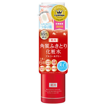 Naris Up Cosmetics - Nature Conc Medicated Clear Lotion 200ml - Sakura Cosme Canada