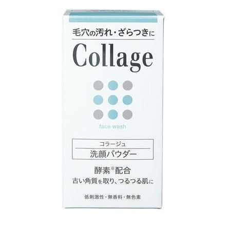 Collage - Face Wash - Sakura Cosme Canada