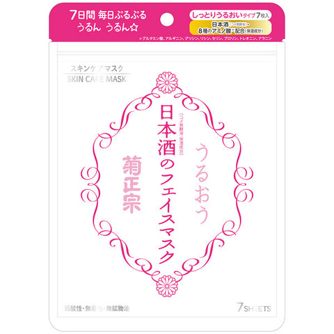 Kikumasamune - Skin Care Face Mask