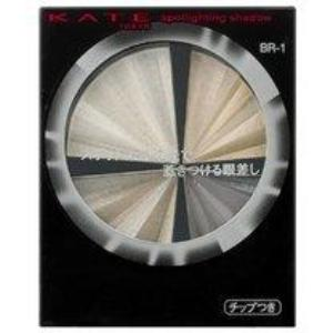 KATE - Spotlighting Shadow BR-1 - Sakura Cosme Canada