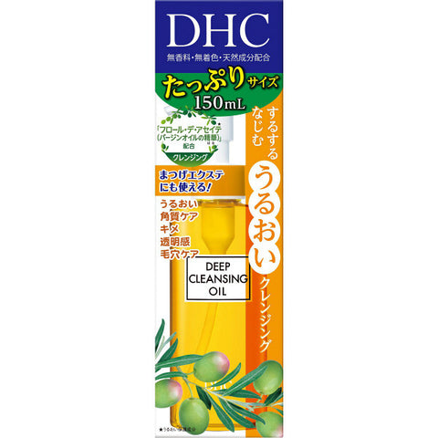 DHC - Deep Cleansing Oil 150ml
