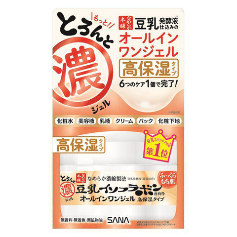 SANA - Nameraka Honpo Soy Milk Isoflavone All in One Gel 100g