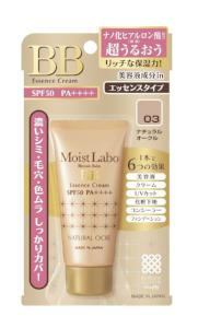 Moist Lab - BB Essence Cream 03 - Sakura Cosme Canada