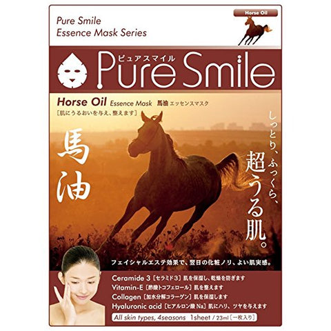Pure Smile - Essence Mask Horse Oil - Sakura Cosme Canada