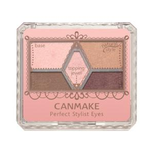 CANMAKE - Perfect Stylist Eyes - Sakura Cosme Canada