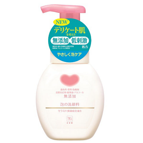 Cow Brand - Mutenka Non Additive Foaming Facial Cleanser