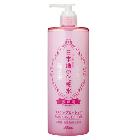 Kikumasamune - Skin Care Lotion High Moist