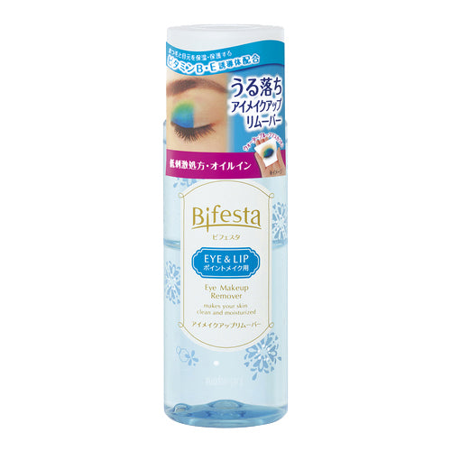Bifesta - Uruochi Water Eye Makeup Remover 145ml