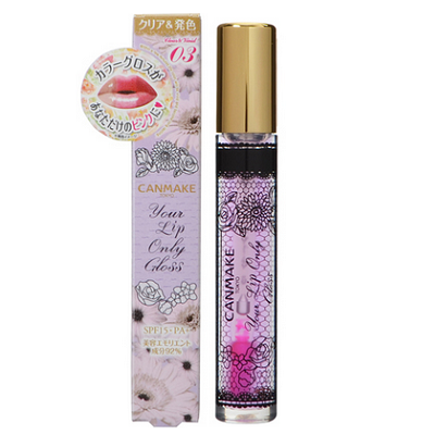 CANMAKE - Your Lip Only Gloss 03 Mysterious Clear Purple - Sakura Cosme Canada