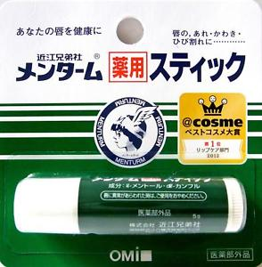 Omi Brotherhood - Menturm Medicated Lip Balm 5g - Sakura Cosme Canada