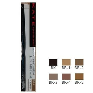 KATE - Eyebrow Pencil N - Sakura Cosme Canada